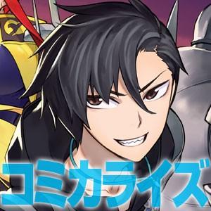 『黒の召喚士』が待望のコミカライズ決定!!