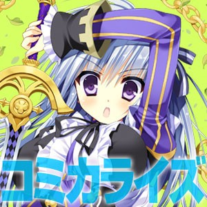 『聖樹の国の禁呪使い』コミックヴァルキリーWEB版にてコミカライズ決定!!