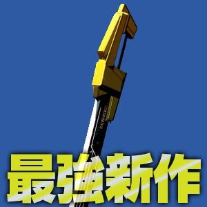 【最強ファンタジー宣言】新プロジェクト、始動――!