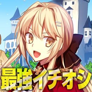 【最強ファンタジー宣言】「Twitterファンコメント☆コンテスト【第1弾】」開催!!