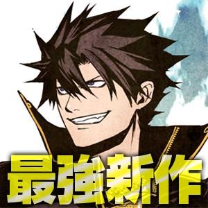 【最強ファンタジー宣言】「『ラグナロク:Re』相棒診断」キャンペーンを実施中!!
