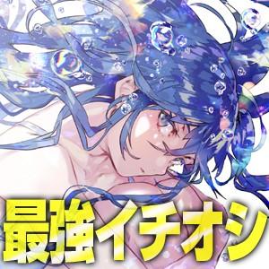 【最強ファンタジー宣言】「Twitterファンコメント☆コンテスト【第2弾】」開催!!